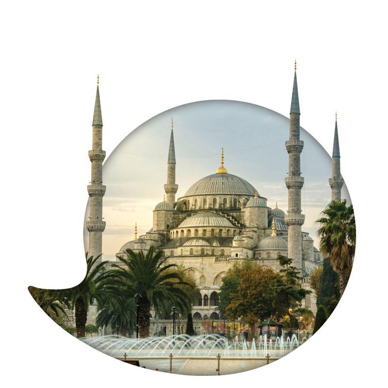 Språkkurs turkiska